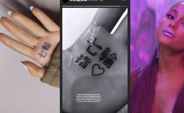 Ariana Grande Se Hace Un Tatuaje Japonés Con Una Falta De Ortografía